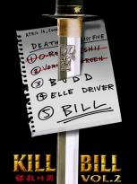 photo 12/15 - Affiche teaser américaine - Kill Bill (Volume 2)