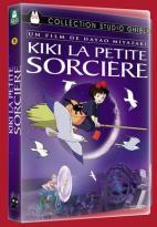 photo 11/14 - Dvd exclusif - Kiki la petite sorcière