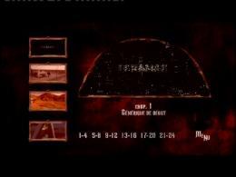 photo 11/15 - Menu Dvd - Kill Bill (Volume 2)