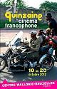 21ème Quinzaine du cinéma francophone de Paris