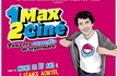 1max2cin� remplace La rentr�e du cin�ma