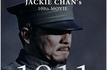 Jackie Chan tourne son 100e film pour le centenaire de la révolution chinoise