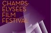 Le cinéma indépendant américain s'invite sur les Champs-Elysées
