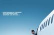 Costa-Gavras dévoile son Capital (bande-annonce)