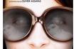 Cannes 2014 : Un mini extrait de Sils Maria avec Kristen Stewart et Juliette Binoche