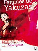 Femmes de yakuza