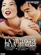 Coffret Nagisa Oshima : La trilogie de la jeunesse