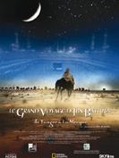 Le Grand Voyage d'Ibn Battûta, de Tanger à La Mecque