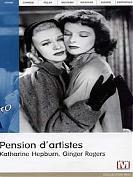 Pension d'artistes