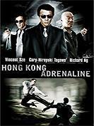 Hong Kong Adrenaline