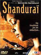 SHANDURAI