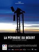 La Pépinière du désert