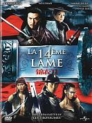 La 14�me Lame