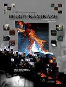 Beirut Kamikaze