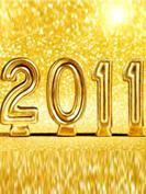 2011 : Retour sur votre année ciné