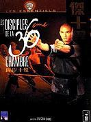 Les disciples de la 36ème chambre