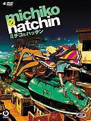 Michiko E Hatchin - L'int�grale