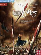 Fate Zero - Box 1/2
