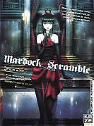 Mardock Scramble - Film 2