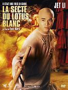 Il �tait une fois en Chine II : La secte du lotus blanc