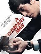 A Company Man (L'Organisation)