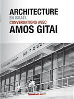 Architecture en Israël / Conversation avec Amos Gitai