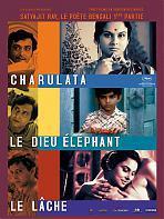 Rétrospective Satyajit Ray, Le Poète Bengali - Première partie