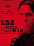 Gett - Le Procès de Vivianne Amsalem