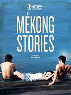 M�kong Stories