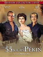 Les 55 jours de P�kin