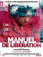Manuel de Lib�ration
