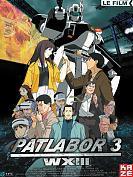 Patlabor - Film 3