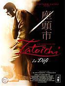 La légende de Zatôichi : Le défi