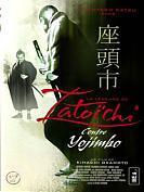La légende de Zatôichi : Zatôichi contre Yojimbo