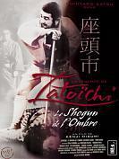 La légende de Zatôichi : Le Shogun de l'ombre