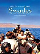 Swades - Nous, le peuple
