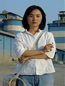 Mang zhong