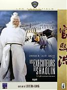 Les executeurs de Shaolin