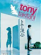 TONY TAKITANI