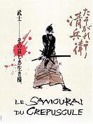 Le samourai du crépuscule