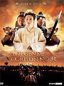La légende du scorpion Noir - Le Banquet