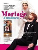 Mariage à l'iranienne