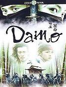 Damo - Volume 1