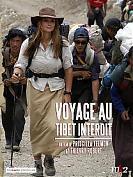 Voyage au tibet interdit