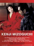 Hommage � Kenji Mizoguchi
