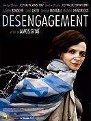 D�sengagement
