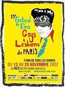 13ème Festival de films gays & lesbiens de Paris 2007