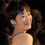 Mei Ting
