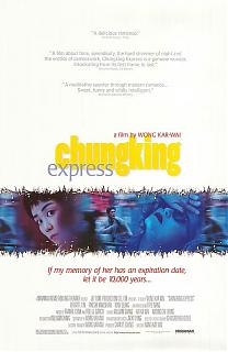 on chungking express and french new Subtitles chungking express - subtitles english chungking express, 1cd (eng) uploaded 2007-09-16, downloaded 7587x.