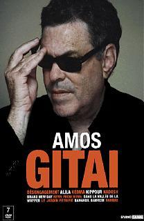 Coffret Amos Gitaï